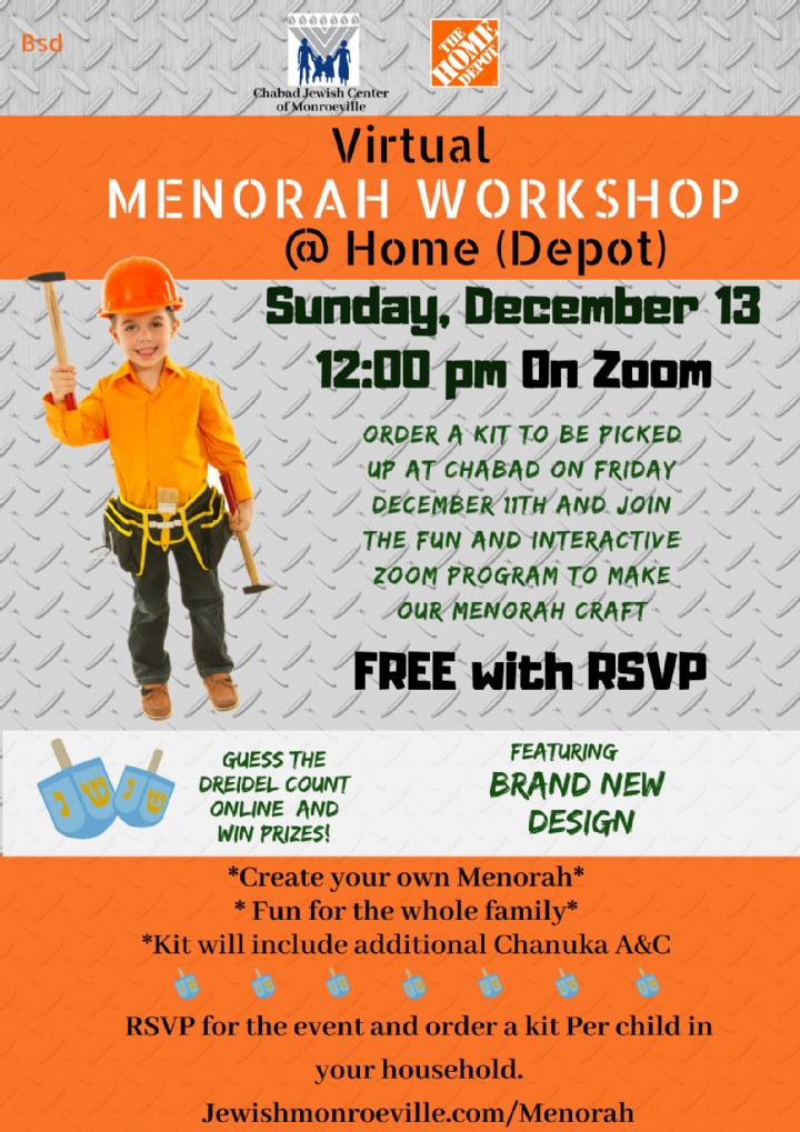 Menorah Virtual Home depot 2020.png
