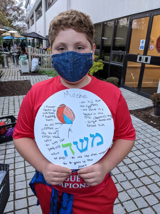 October 2020 - OUTDOOR Hebrew School