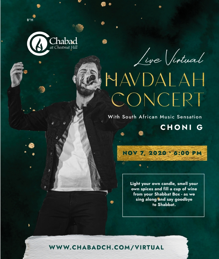 havdallah_concert-01.jpg