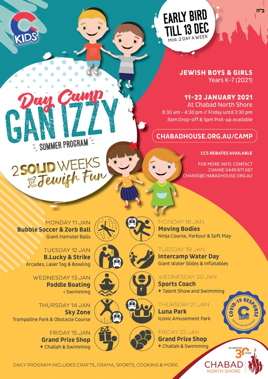 Gan Izzy Day Camp - Jan 2021 Flyer.png
