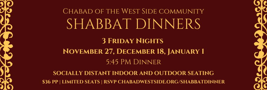 Shabbat Dinners with Chabad of the West Side