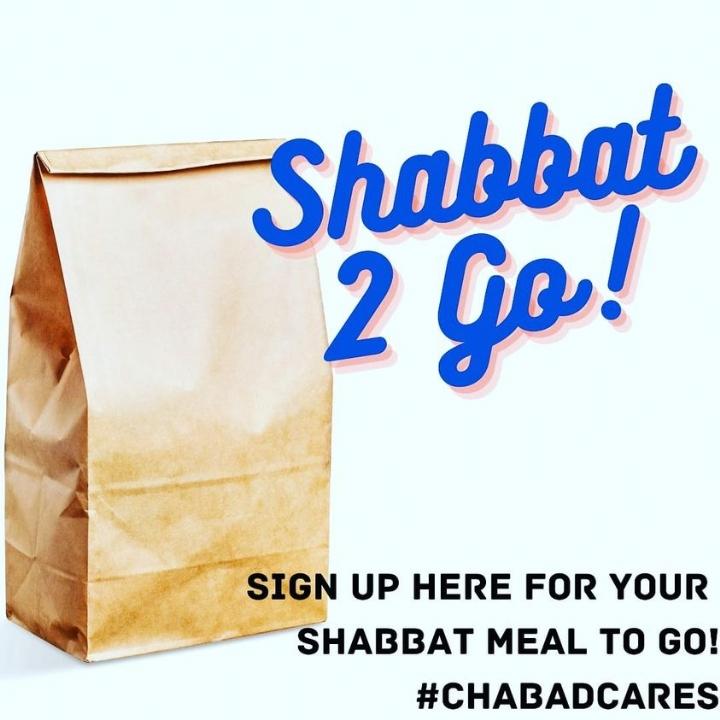 Shabbat Dinner! (1).JPG