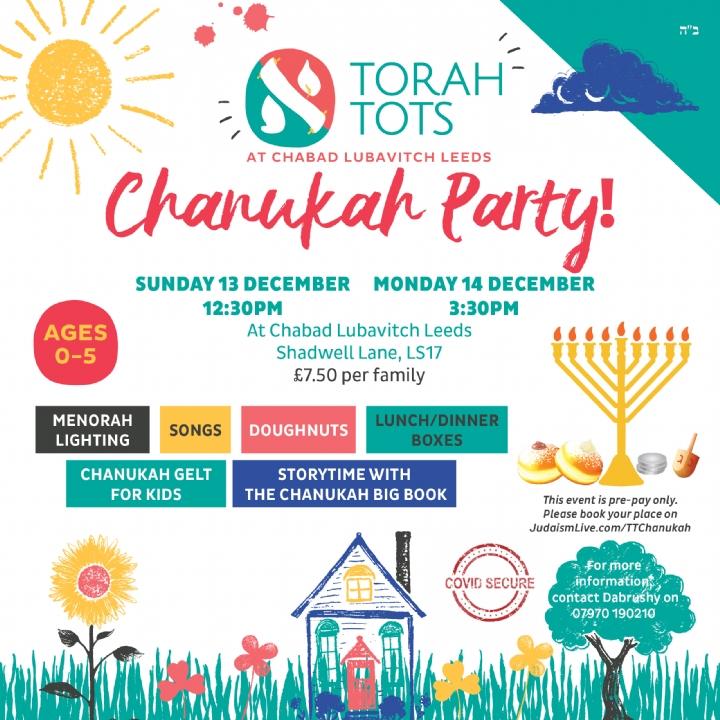 Sukkah party 5781 flyer.png