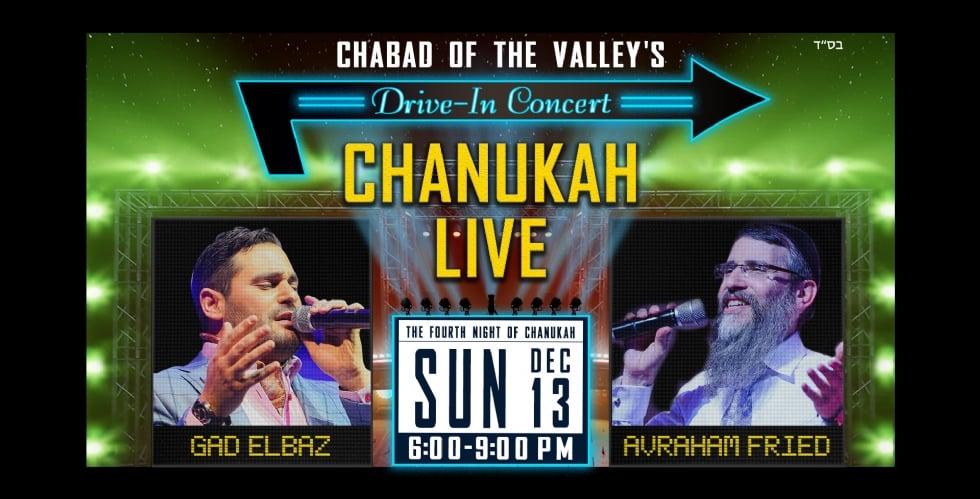 COTV Website Image Chanukah Live 2020 - 02.jpg