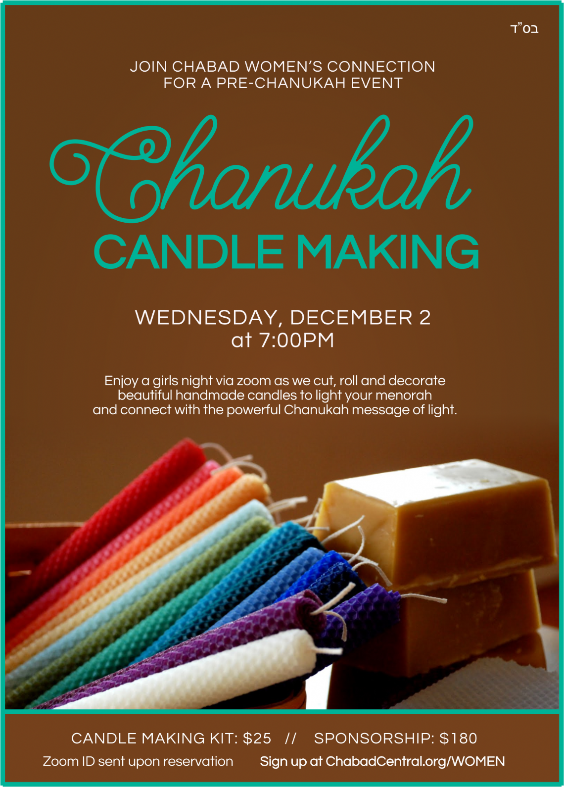 Women's Chanukah Candle Making.png