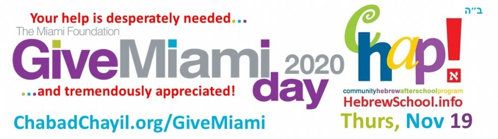 Give Miami Day Banner 5781.jpg