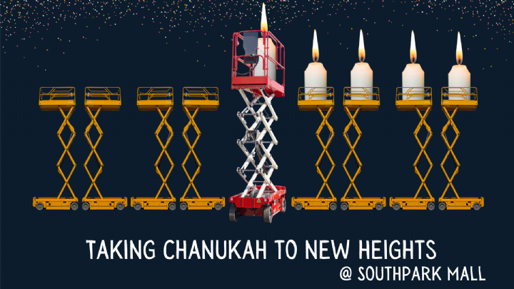 Taking Chanukah to new heights!.png