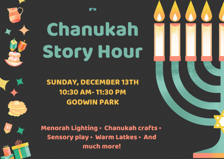 Copy of Chanukah Story Hour (3).png