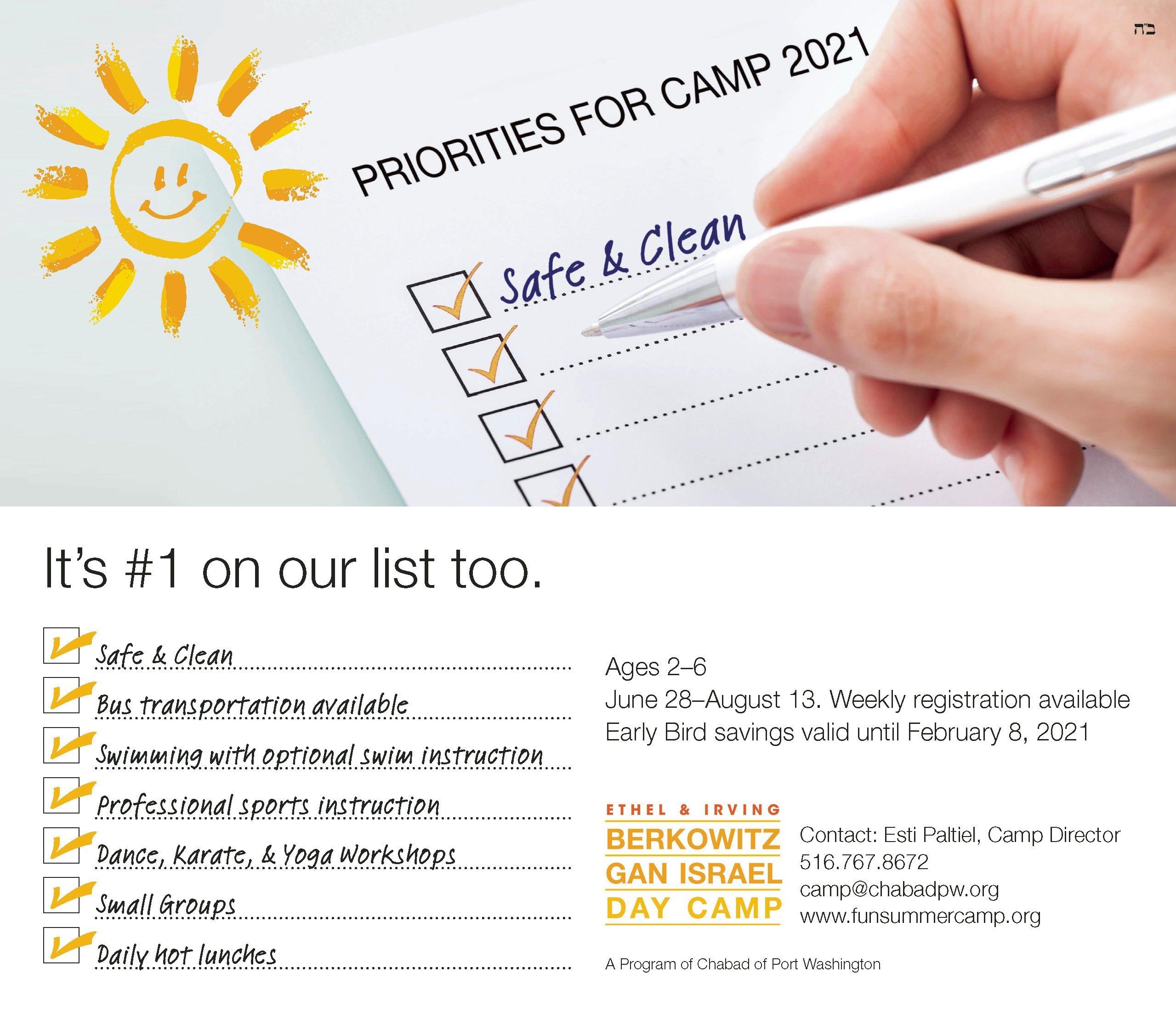 CPW_Camp2020.jpg