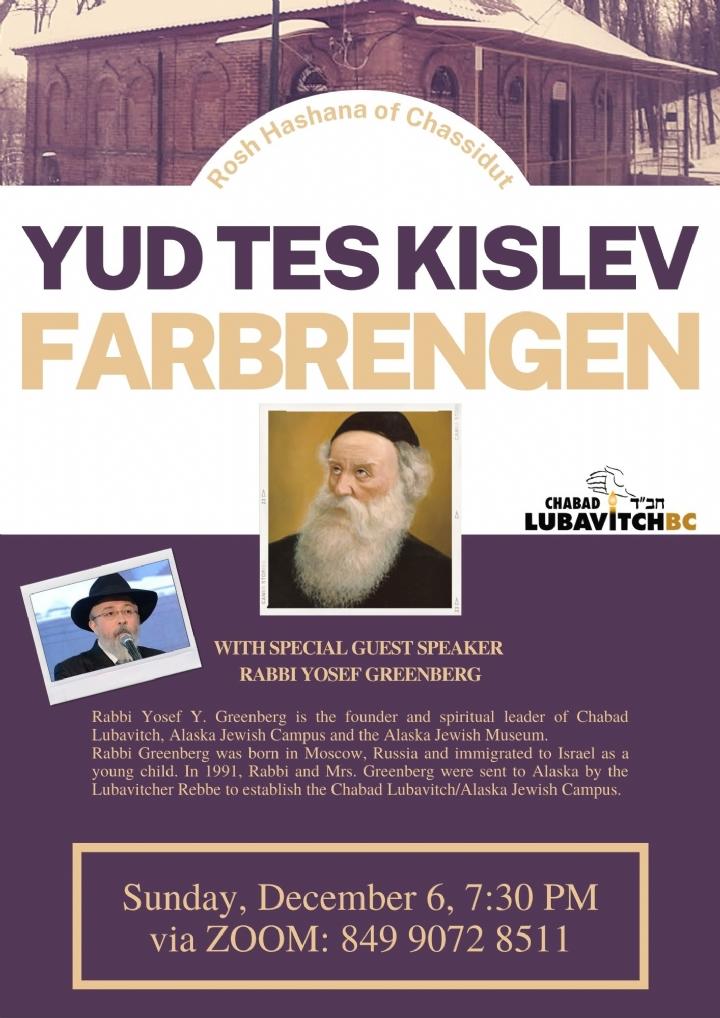 Yud Tes Kislev.jpg