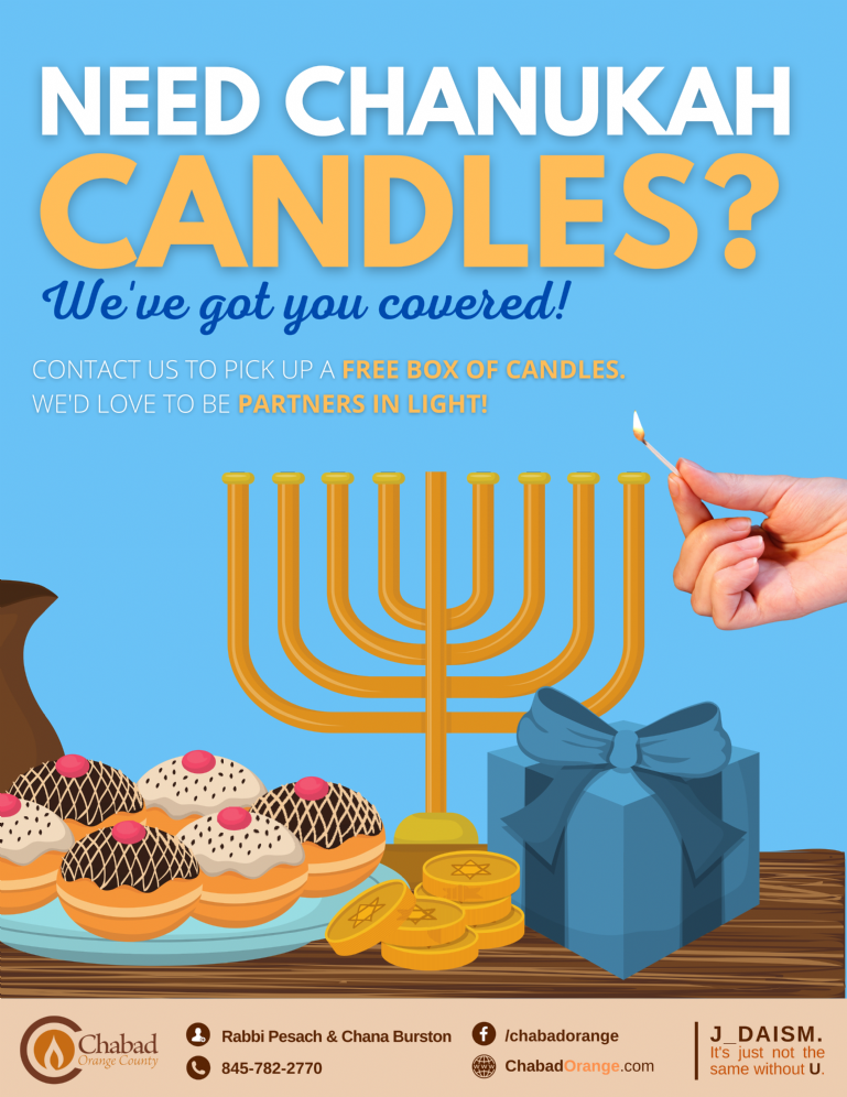 Need Chanukah Candles_.png