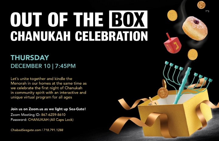 Chanukah Out of the Box Postcard.jpg