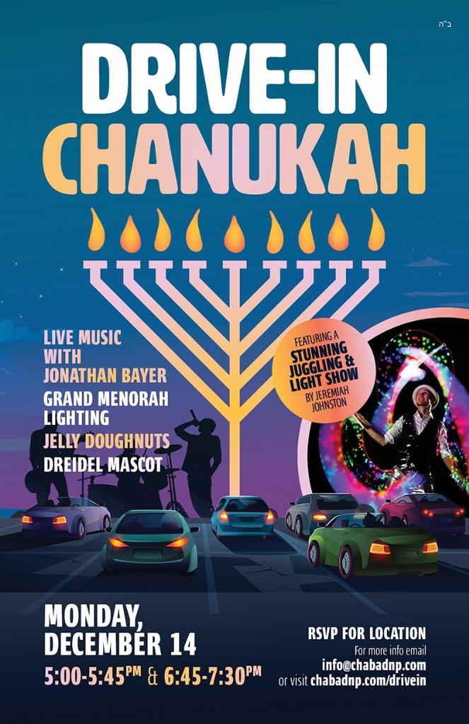Chanukah Drive In (1).jpg