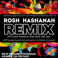 ROSH HASHANAH (6).png