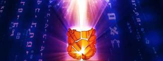 Kabbalistic 3D Animation: How Tzimtzum Works