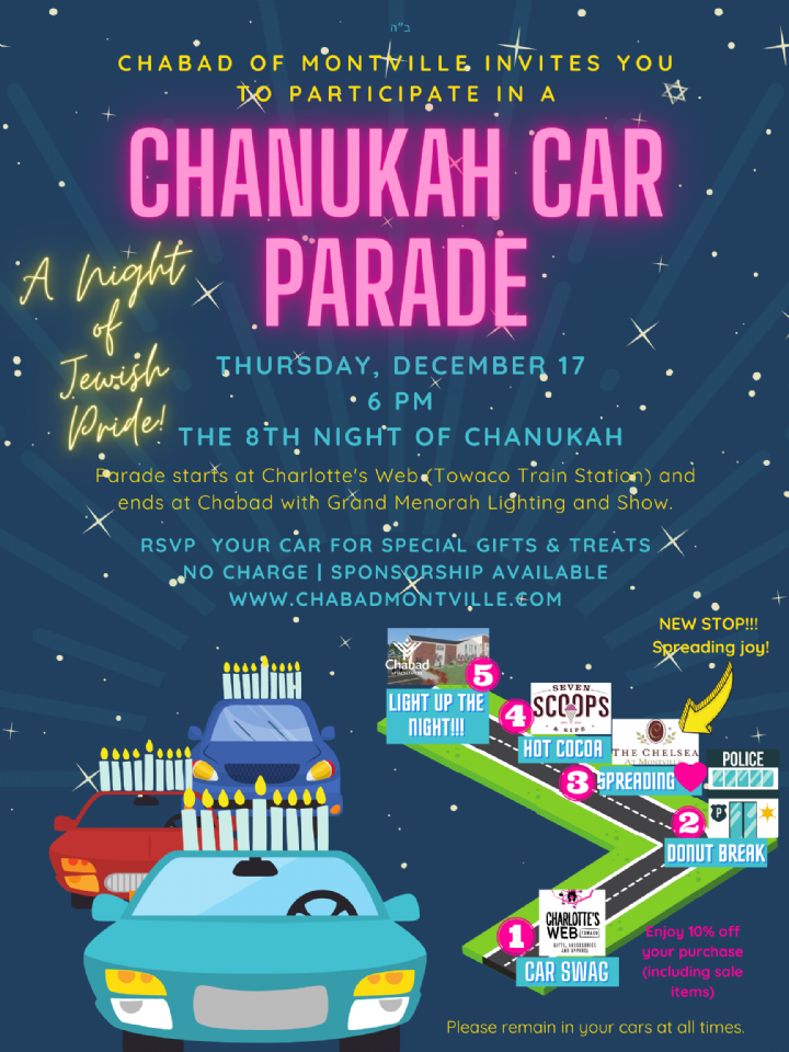 Chanukah Car Parade (1).png