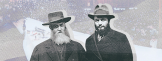 10 Ways to Celebrate 10 Shevat at Home