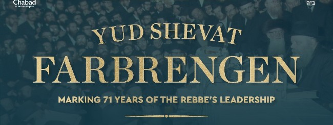 Online Events to Enable Record Numbers to Mark 71 Years of the Rebbe's Leadership