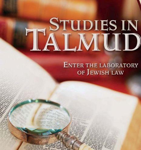Talmud.jpg