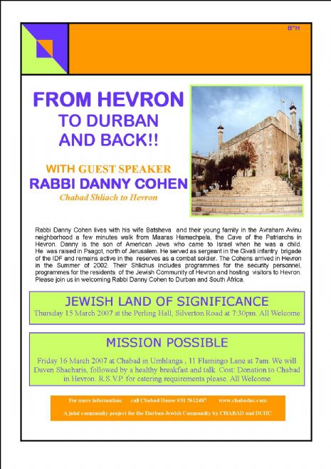 Live from Hevron - Chabad of the North Coast