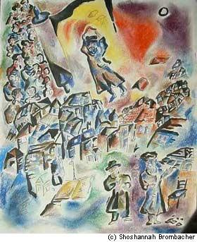 """Matan Torah in the Shtetl"" by chassidic artist Shoshannah Brombacher"