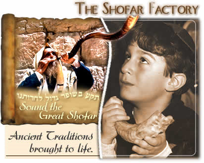 shofar workshop.jpg