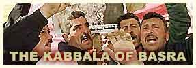 The Kabbala of Basra