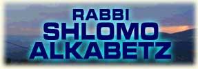 Rabbi Shlomo Alkabetz