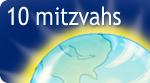 Ten Mitzvahs