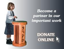 Donate Online (225)