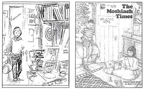 "Figure 4: The first draft of the cover (leftr) and actual cover drawn after the Rebbe remarked, ""There must also be a girl in another corner."""