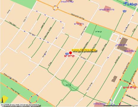 מפה - בית תמחוי