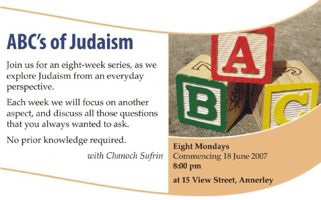 ABCs of Judaism.jpg