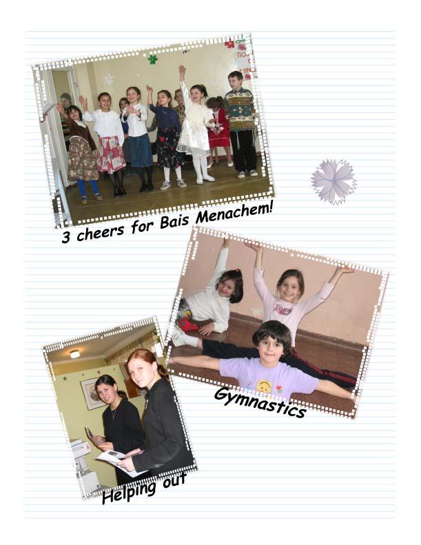 Bais_Menachem_-_5.jpg