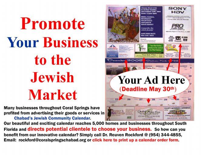 Promote Your Business 5769 LANDSCAPE.jpg