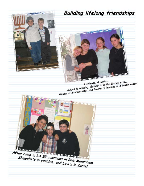 Bais_Menachem_-_11.jpg
