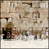 En exil à Jérusalem ?