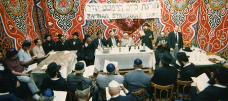 In this file photo, Egyptian Jews and officials from the Israeli Consulate celebrate the completion of studying Maimonides' Mishneh Torah at the 13th-century scholar's synagogue in Alexandria.
