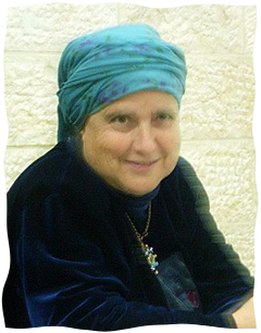 A recent picture of Sarah Nachshon