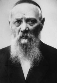 Rabbi Levi Yitzchak Schneerson, of righteous memory, in whose honor the conference took place.