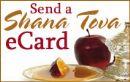 Send a Shana Tova E-Card