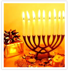 is giving chanukah presents a non jewish custom