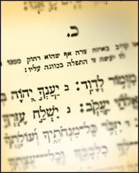 Virtud Especifica De Cada Salmo Cada Salmo Constituye Un Canal De