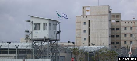 Israel's Ramla Prison, where Rabbi Fishel Jacobs spent a Yom Kippur conducting services for the inmates.
