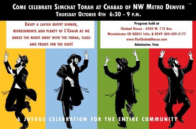Simchat Torah 07 21 copy.jpg