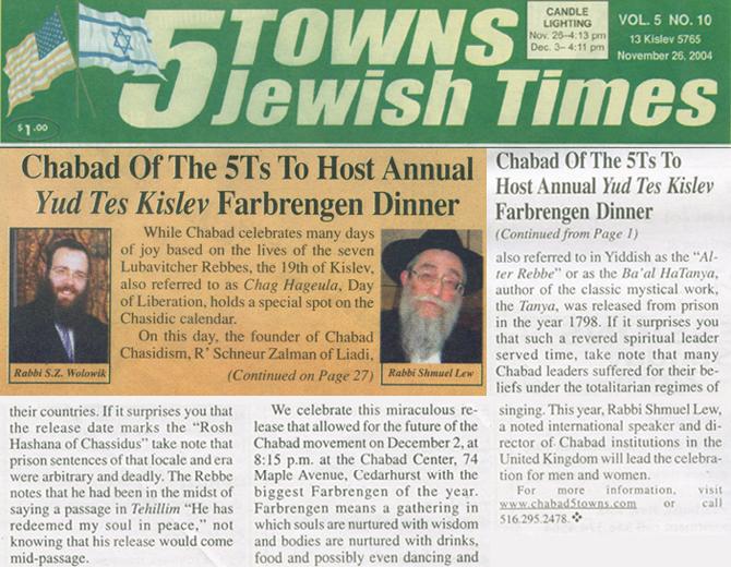 Five towns jewish times