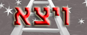 Daily Zohar - Vayeitze