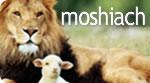 Moshiach 101