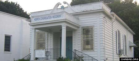 The exterior of Milford, Conn.'s The Hebrew Congregation of Woodmont, which is registered as a National Historic Landmark