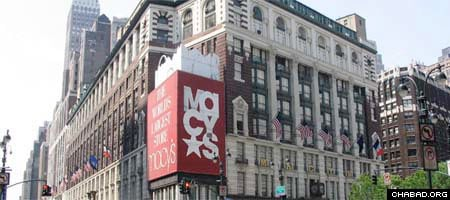 Macy's on Manhattan's 34th Street will soon be celebrating the Chanukah miracle.